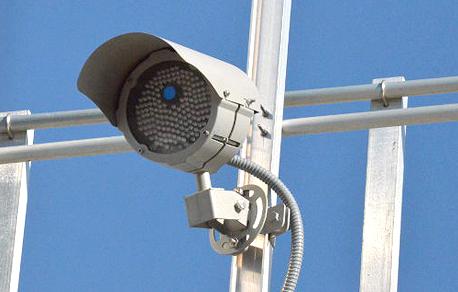 Dispositivos de monitorización